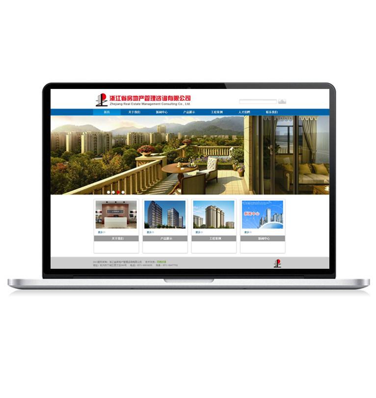 工业制造企业网站