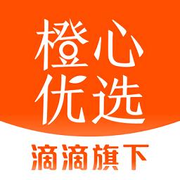 成为橙心优选团长的条件是什么?