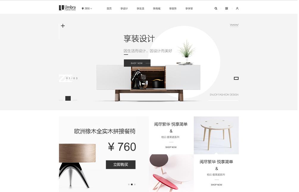 杭州装饰小程序开发