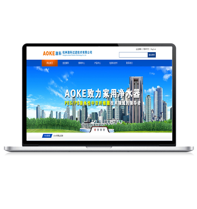 工业网站建设案例