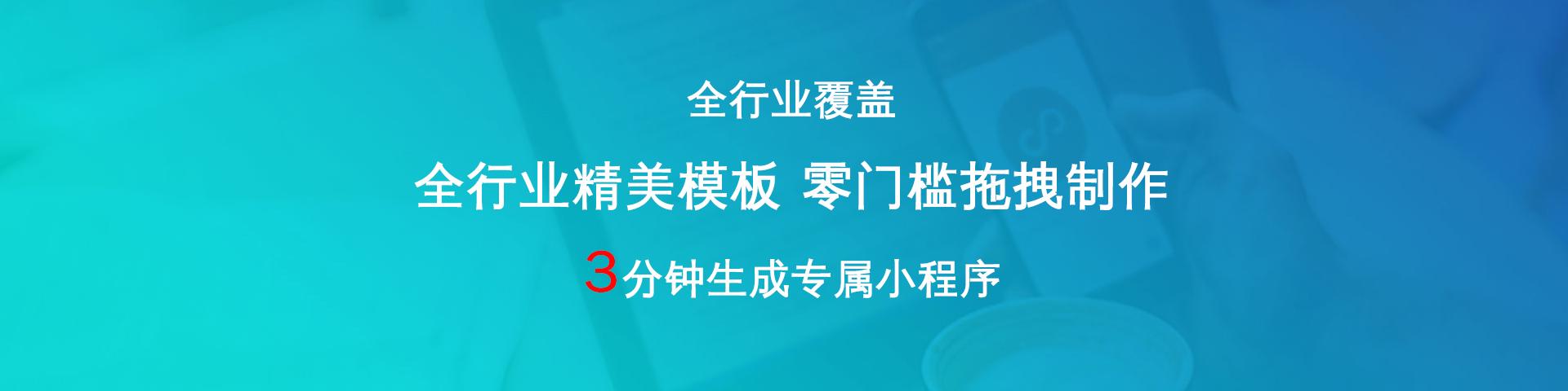 杭州小程序开发